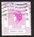 Sellos del Mundo : Asia : Hong_Kong : Aniversario de La Coronación