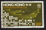 Sellos del Mundo : Asia : Hong_Kong : Industria Electrónica