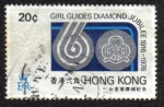 Sellos del Mundo : Asia : Hong_Kong : Guías Chica Jubileo de Diamante