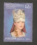 Sellos del Mundo : Europa : Rusia : 7246 - Peinado tradicional del Norte de Rusia