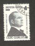 Sellos de Europa - Rusia -  4680 - 60 anivº del nacimiento de Georg Ots, cantante de ópera