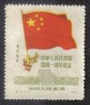 Sellos del Mundo : Asia : China : Bandera China
