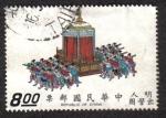Sellos del Mundo : Asia : Taiwán : Ancient Painting - Emperor's Procession Departing