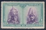 Stamps Spain -  ESPAÑA 424 PRO CATACUMBAS SAN DAMASO EN ROMA, SERIE SANTIAGO DE COMPOSTELA