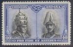 Stamps Spain -  ESPAÑA 426 PRO CATACUMBAS SAN DAMASO EN ROMA, SERIE SANTIAGO DE COMPOSTELA