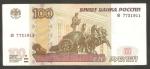 monedas de Europa - Rusia -  Cuadriga en la fachada del Teatro Bolshoi en Moscú