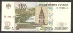 monedas de Europa - Rusia -  Puente sobre el río Yenisei en Krasnoyarsk, y una capilla