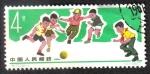 Sellos del Mundo : Asia : China : Soccer