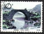 Stamps China -  Tjinglingschan Mountains