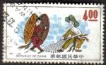 Sellos de Asia - Taiwán -  Folclor