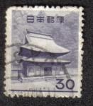 Sellos del Mundo : Asia : China : Templo