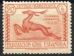 Sellos de Europa - España -  ESPAÑA 447 PRO EXPOSICIONES DE SEVILLA Y BARCELONA