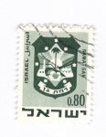 Sellos del Mundo : Asia : Israel : Escudo de Ramat Gan