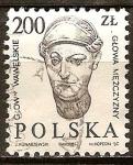 Sellos del Mundo : Europa : Polonia :
