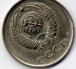 monedas del Mundo : Europa : Rusia :  cccp