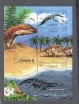 Stamps Mexico -  Dinosaurios de México