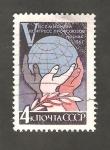 Sellos de Europa - Rusia -  2475 - V congreso mundial de los sindicatos obreros, en Moscú