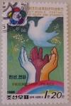 Sellos del Mundo : Asia : Corea_del_norte : XIII Festival Mundial de la Juventud y los Estudiantes