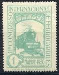Sellos de Europa - España -  ESPAÑA 469 XI CONGRESO INTERNACIONAL DE FERROCARRILES