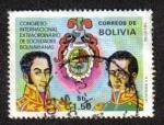 Sellos del Mundo : America : Bolivia : Congreso Internacional de sociedades Bolivarianas