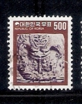 Sellos de Asia - Corea del sur -  Máscara de monstruo, Siglo VI a VII