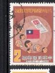 Stamps : Asia : Taiwan :  Censo de población
