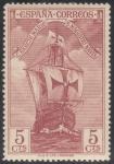 Stamps Spain -  ESPAÑA 535 DESCUBRIMIENTO DE AMERICA