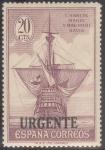 Stamps Spain -  ESPAÑA 546 DESCUBRIMIENTO DE AMERICA