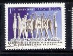Sellos de Europa - Hungría -  25 años de la Liberación de los Campos de Concentración nazis