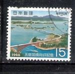 Stamps : Asia : Japan :  Terminación de los puentes de Amakusa