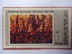 Stamps : Europe : Bulgaria :  Vladimir Dimitrov - Cuadro-Pintura 1882-1982.