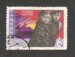 Stamps : Europe : Russia :  3012 - La joven guardia, película soviética