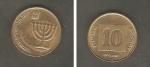 monedas del Mundo : Asia : Israel :  Candelabro de siete brazos, emblema estatal