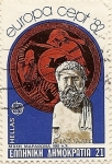 Stamps Greece -  europa cept 82