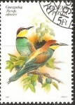 Stamps Hungary -  MEROPS  APIASTER