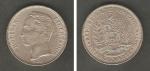 monedas de America - Venezuela -  Simón Bolívar y Escudo Nacional