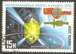 Stamps Russia -  4495 - Cooperación espacial con Polonia