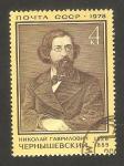 Sellos del Mundo : Europa : Rusia :  4497 - 150 anivº del nacimiento del escritor Tchernichevski