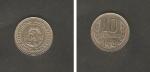 monedas del Mundo : Europa : Bulgaria :  Escudo de la República Popular de Bulgaria