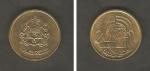 monedas de Africa - Marruecos -  Escudo de armas real y Capitel