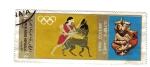 Stamps Yemen -  Juegos Olímpicos México 1968
