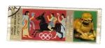 Sellos de Asia - Yemen -  Juegos Olímpicos México 1968