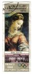 Stamps Yemen -  Rafael:
