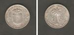 monedas de Africa - República Democrática del Congo -  Escudo y Palmera