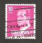 Stamps Spain -  2394 - Juan Carlos I