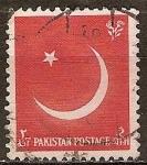 Sellos del Mundo : Asia : Pakistán : Noveno Aniv de la Independencia.