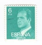 Sellos de Europa - España -  Filabo 2392. S.M Don Juan Carlos I