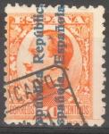 Sellos de Europa - España -  ESPAÑA 601 ALFONSO XIII SOBRECARGADOS