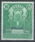 Stamps Spain -  ESPAÑA 621 III CONGRESO DE LA UNION POSTAL PANAMERICANA. OFICIAL