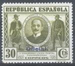 Sellos de Europa - España -  ESPAÑA 624 III CONGRESO DE LA UNION POSTAL PANAMERICANA. OFICIAL